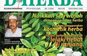 Majalah D'HERBA Versi Cetak & Versi Digital